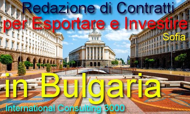 Finanziamenti ue fondi europei bulgaria 2018 - Agenzia immobiliare sofia bulgaria ...